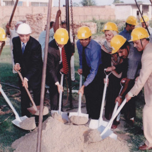 2007 aiss groundbreaking in pakistan