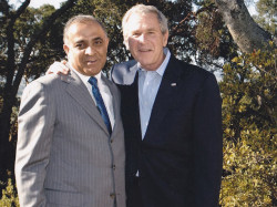 dr kazmir and president george w bush