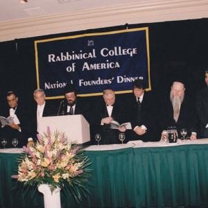 rabbinicalcollegeofamerica