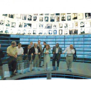 israelimuseum