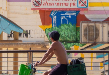 What's Next for Israel's Arab Citizens?