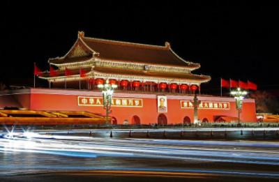 China Bans the BBC