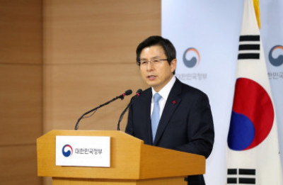 Is a Changing of the Guard in South Korea the Key to Peace?