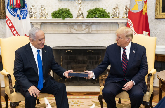 Morocco to Normalize Ties With Israel