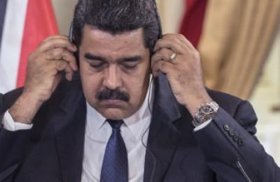 Venezuela Under Siege