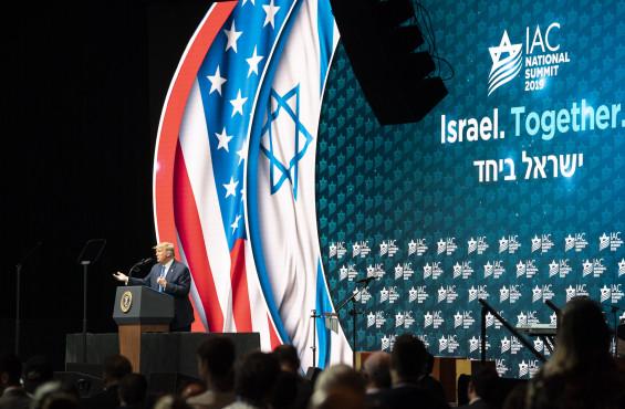 Will Jewish Democrats Support Biden?